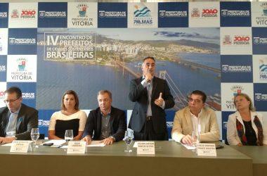 Cartaxo fala do Centro Histórico em encontro de prefeitos